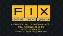 FIX, сервисный центр - фото 1
