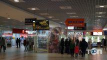 Bambino, магазин детских товаров - фото 1