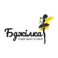 Бджілка, студія краси і свята (дитяча перукарня) - фото 1
