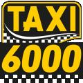 Такси Т53 - фото 1