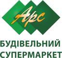 АРС, строительный супермаркет - фото 1