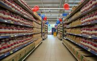 АТБ, супермаркет - фото 1