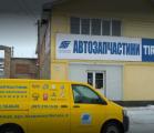 Autofastera, запчасти для гурзовиков - фото 1