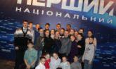 Барвинок, центр художественно-хореографического образования детей и юношества - фото 1