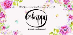 """""""Be happy"""" - фото 1"""