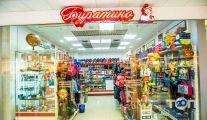 Буратино, магазин кантоваров - фото 1