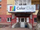 Color Club, студия красок - фото 1