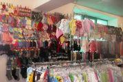 Даринка, комиссионный магазин - фото 1