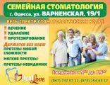 Dent love, стоматологическая клиника - фото 1