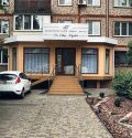 Дерматологічний центр краси - фото 1