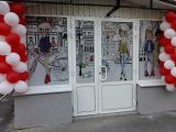 Детский магазин City KidShop - фото 1