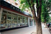 Диамант, ювелирный магазин - фото 1