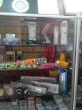 DioDom, магазин светла - фото 1