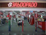 Эльдорадо, магазин  техники - фото 1