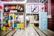 Family Style, семейный салон-парехмахерская - фото 8
