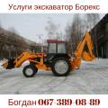 "ФОП ""Танасюк Б.З."" - оренда ескаватора - фото 1"
