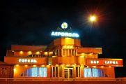 Аэрополь, отель - фото 1