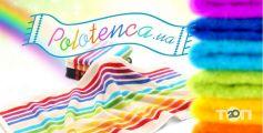 Polotenca UA, интернет магазин полотенец и текстиля для дома - фото 1