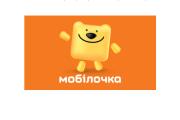 Мобилочка, магазин мобильных телефонов - фото 1