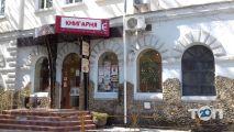 """Книжный магазин """"Є"""" - фото 1"""