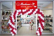 Madam's, магазин женской обуви и аксессуаров - фото 1