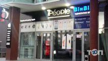 Apple «iPeople», магазин и сервисный центр - фото 1