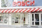 Магазин Bosch - фото 1