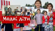 """Магазин детской одежды """"Модные дети"""" - фото 1"""