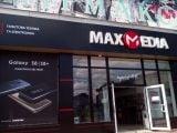 Maxmedia, магазин бытовой техники и электроники - фото 1