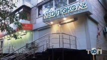 Медилюкс, диагностический центр - фото 1