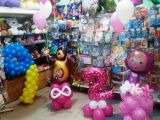 Мир воздушных шаров, магазин - фото 1