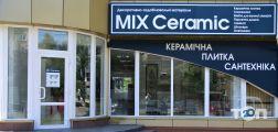 MIX Ceramic, декоративно-отделочные материалы - фото 1