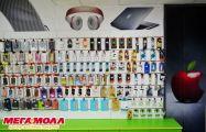 Мобимир, магазин мобильных телефонов - фото 1