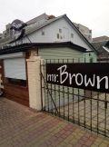 Mr. Brown Coffee - фото 1