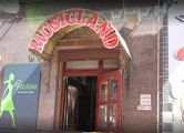 Musicland, музыкальные инструменты - фото 1