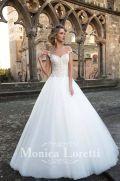 Odelia Bride, свадебный бутик - фото 1