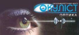 Окулист, офтальмологический центр - фото 1