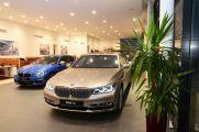 Бавария Центр, дилер BMW - фото 1