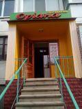 Ориана, перикмахерская - фото 1