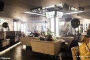 PANORAMA, lounge - фото 1