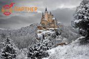 """""""Партнер"""" туристическая фирма - фото 1"""