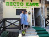Песто кафе, семейный ресторан с итальянской кухней - фото 1