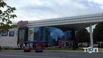 ТРК Подолье City - фото 1