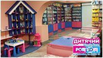 Polli Molli спеціалізований дитячий магазин - фото 1