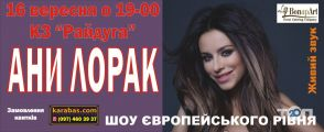 """Продюсерский центр """"СОЮЗ"""" - фото 1"""