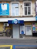 PZU Украина, страховая компания - фото 1