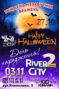 River City, паб - фото 1