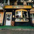 Sharikava, кофейня - фото 1