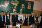 Школа №12 - фото 1