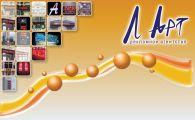 Л-Арт, наружная, светодиодная реклама - фото 1